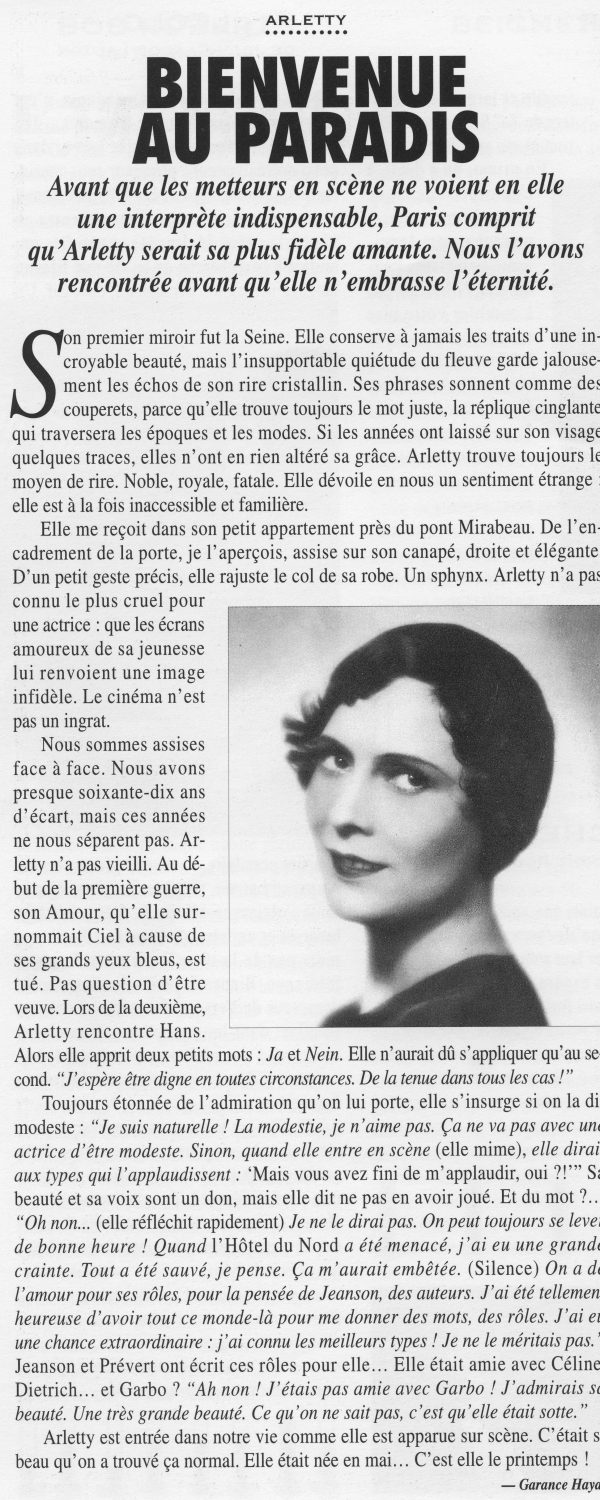 Interview de la comédienne Arletty pour le magazine Septième Artifice